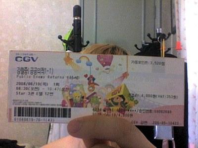 티켓 이미지